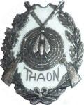Emblème de la Société militaire de tir